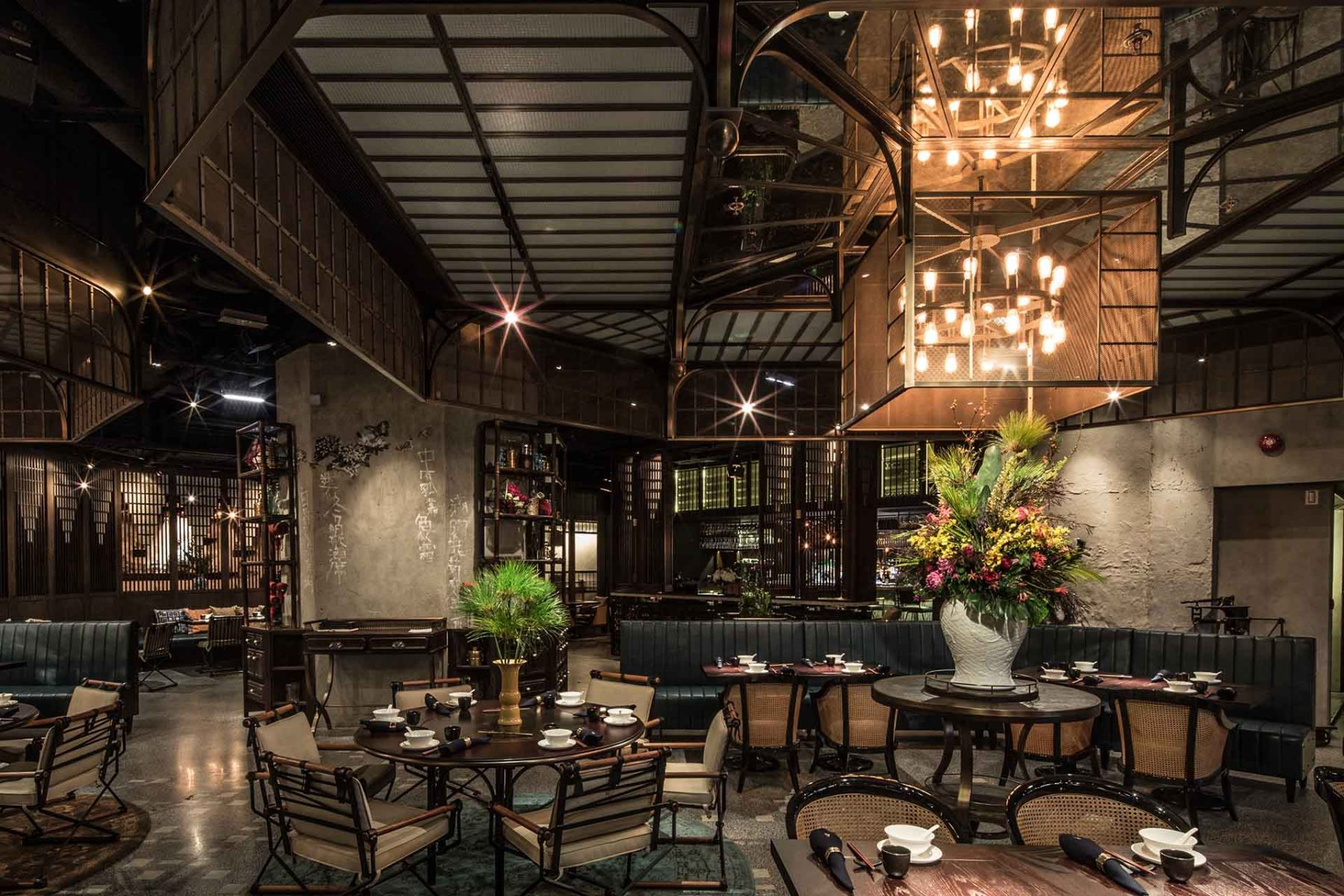 Jamps Wine Bar And Cantonese Restaurant